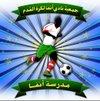 logo du club جمعية نادي أنفا لكرة القدم رحال