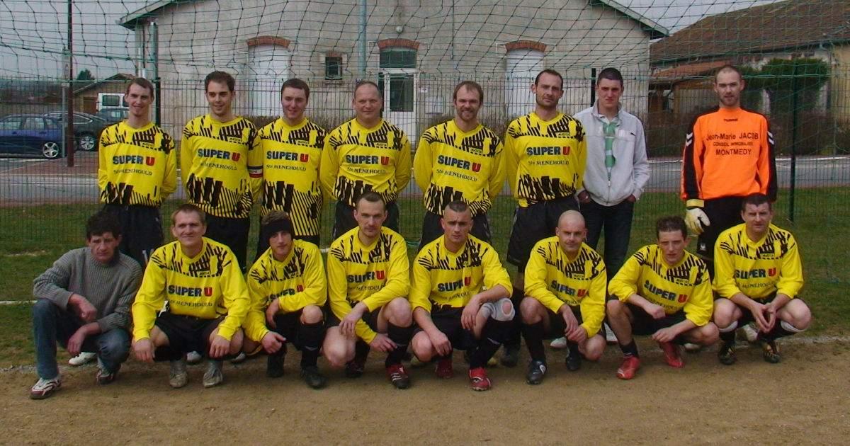 VARENNES FC 1