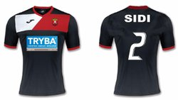 Maillot officiel - AMICALE PEYROLLAISE