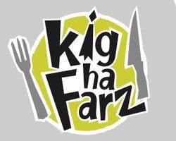 26 février : Kig Ar Farz Challenge du Printemps