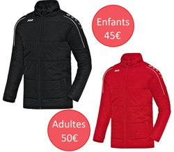 Veste coach Classico red or black