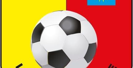 ASSOCIATION SPORTIVE LANCON PROVENCE : site officiel du club de foot de LANCON PROVENCE - footeo