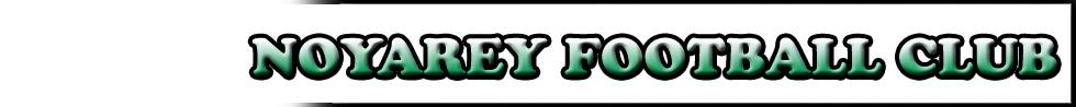 Noyarey Football Club : site officiel du club de foot de NOYAREY - footeo
