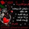 Nour Bouba
