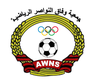 logo du club  Association Wifaq Nouaceur Sportive
