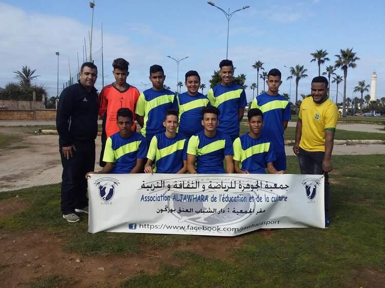JAWHARA U16/U17