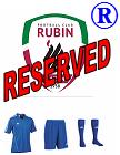 RUBIN KAZAN - R