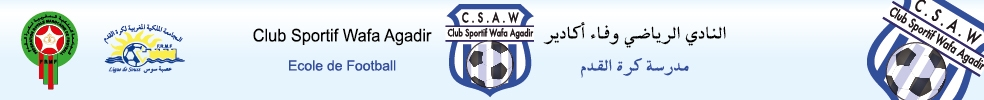Club Sportif Wafa Agadir : site officiel du club de foot de Agadir - footeo