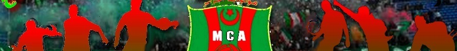 mouloudia d'alger : site officiel du club de foot de alger - footeo
