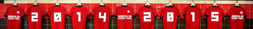 Spartak Kremlin Lille : site officiel du club de foot de LILLE - footeo