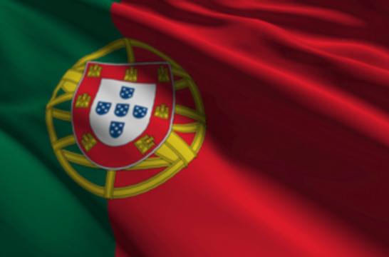 Ambares U13 2 / Portugal